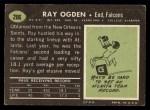 1969 Topps #206  Ray Ogden  Back Thumbnail