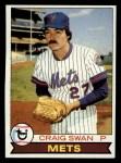 1979 Topps #334  Craig Swan  Front Thumbnail