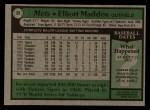 1979 Topps #69  Elliott Maddox  Back Thumbnail