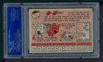 1958 Topps #162  Gil Hodges  Back Thumbnail