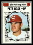 1970 Topps #458   -  Pete Rose All-Star Front Thumbnail
