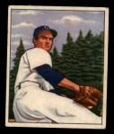 1950 Bowman #236 CPR Bob Cain  Front Thumbnail