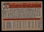 1957 Topps #39  Al Worthington  Back Thumbnail