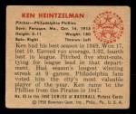 1950 Bowman #85  Ken Heintzelman  Back Thumbnail