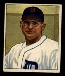 1950 Bowman #134  Dizzy Trout  Front Thumbnail