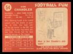 1958 Topps #54  Don Chandler  Back Thumbnail