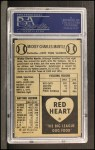 1954 Red Heart #18  Mickey Mantle  Back Thumbnail
