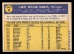 1970 Topps #32  Harry Walker  Back Thumbnail