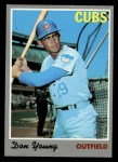 1970 Topps #117  Don Young  Front Thumbnail