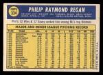 1970 Topps #334  Phil Regan  Back Thumbnail