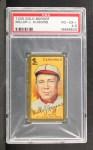 1911 T205 #85  Miller Huggins  Front Thumbnail