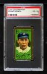 1911 T205  Edgar Lennox  Front Thumbnail