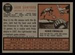 1962 Topps #538  Jack Sanford  Back Thumbnail