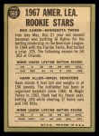 1967 Topps #569   -  Rod Carew / Hank Allen A.L. Rookies Back Thumbnail