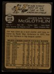 1973 Topps #318  Jim McGlothlin  Back Thumbnail