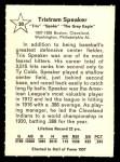 1961 Golden Press #30  Tris Speaker  Back Thumbnail