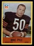 1967 Philadelphia #34  Mike Pyle  Front Thumbnail