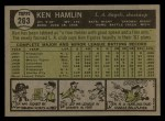 1961 Topps #263 OUT Ken Hamlin  Back Thumbnail