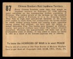 1938 Gum Inc. Horrors of War #87   Chinese Bombers Raid Japanese Territory Back Thumbnail