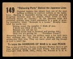 1938 Gum Inc. Horrors of War #149   Delousing Party Behind the Japanese Lines Back Thumbnail