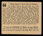 1938 Gum Inc. Horrors of War #66   Hedge Hoppers Strafe Chinese Positions Back Thumbnail