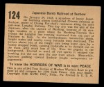 1938 Gum Inc. Horrors of War #124   Japanese Bomb Railhead at Suchow Back Thumbnail