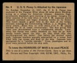 1938 Gum Inc. Horrors of War #9   U.S.S. Panay is Attacked by the Japanese Back Thumbnail