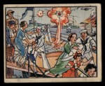 1938 Gum Inc. Horrors of War #26   Shells Splinter Deck of Tender with U.S. Refugees Front Thumbnail