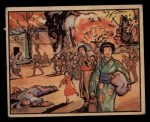 1938 Gum Inc. Horrors of War #58   The Dynamiting of Tsingtao Front Thumbnail