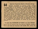 1938 Gum Inc. Horrors of War #64   Japanese Engineers Build Pontoon Bridge Back Thumbnail