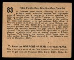 1938 Gum Inc. Horrors of War #83   Tokio Flotilla Runs Machine Gun Gauntlet Back Thumbnail