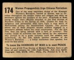 1938 Gum Inc. Horrors of War #174   Women Propagandists Urge Chinese Patriotism Back Thumbnail