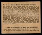 1938 Gum Inc. Horrors of War #12   Chinese Bombs Rain Death in Shanghai Back Thumbnail