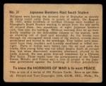 1938 Gum Inc. Horrors of War #31   Japanese Bombers Raid South Station Back Thumbnail