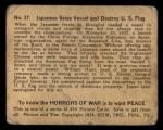 1938 Gum Inc. Horrors of War #37   Japanese Seize Vessel and Destroy U.S. Flag Back Thumbnail