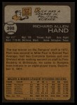 1973 Topps #398  Rich Hand  Back Thumbnail