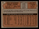 1972 Topps #6  Fred Scherman  Back Thumbnail