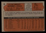 1972 Topps #55  Clyde Wright  Back Thumbnail