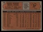 1972 Topps #290  Sonny Siebert  Back Thumbnail