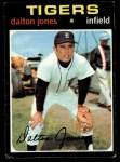 1971 Topps #367  Dalton Jones  Front Thumbnail