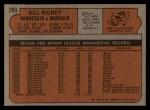 1972 Topps #389  Bill Rigney  Back Thumbnail