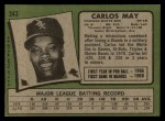 1971 Topps #243  Carlos May  Back Thumbnail