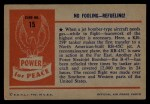 1954 Bowman Power for Peace #15   No Fooling - Refueling Back Thumbnail