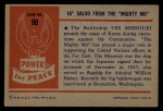1954 Bowman Power for Peace #90   16 Salvo from the Mighty Mo Back Thumbnail