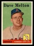 1958 Topps #391  Dave Melton  Front Thumbnail
