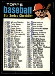 1971 Topps #499   Checklist 5 Front Thumbnail