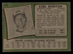 1971 Topps #515  Carl Morton  Back Thumbnail