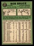 1967 Topps #417 ^COR^ Bob Bruce  Back Thumbnail
