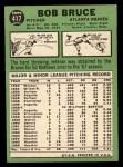 1967 Topps #417 *ERR* Bob Bruce  Back Thumbnail