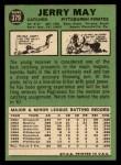 1967 Topps #379  Jerry May  Back Thumbnail